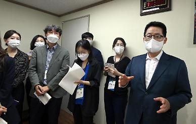 탈북민 보호센터 언론에 공개한 박지원 인권침해 적발 사례 0건
