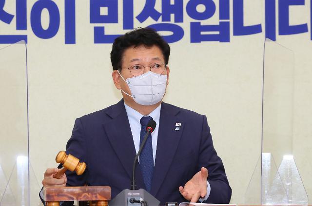 """송영길 """"김동연, 野 가진 않겠다고 해...민주당 경선 참여해달라"""""""