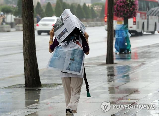 """[내일 날씨] 전국 곳곳에 천둥·번개 동반 소나기...""""우산 챙기세요"""""""