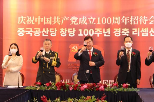 庆祝中国共产党成立100周年招待会在驻韩中国使馆举行