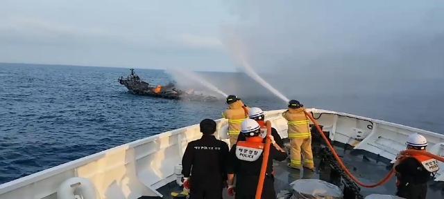 [포토] 화재 어선 불길 진압하는 해경