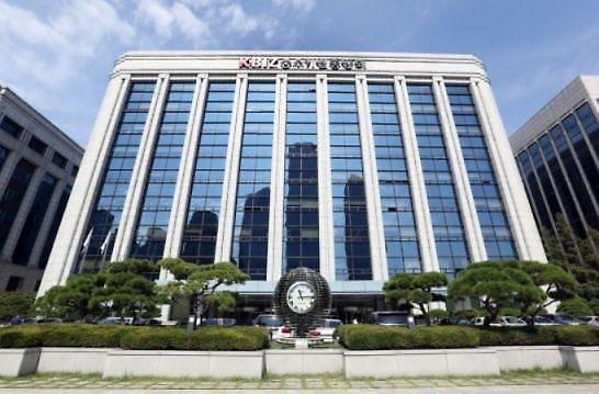중기중앙회, '2021 서울 중소기업인 대회' 개최...남용석 코젠바이오텍 대표 산업포장