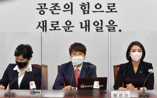 """""""기회평등 과정공정 결과정의""""…이준석, 文 빌어 '국대 선발' 붐업"""