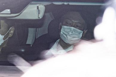 윤석열이 낸 검사징계법 헌법소원 판단 오늘 나온다
