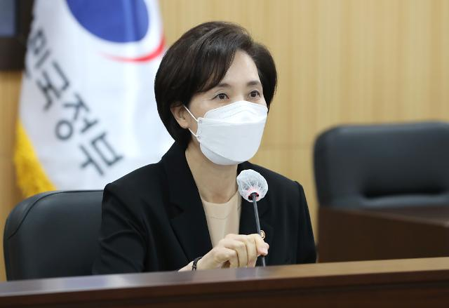 """대학도 2학기부터 실습 대면수업 확대…""""9월 특별방역기간"""""""