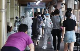 [コロナ19] 新規感染者610人発生・・・地域感染576人・海外流入34人