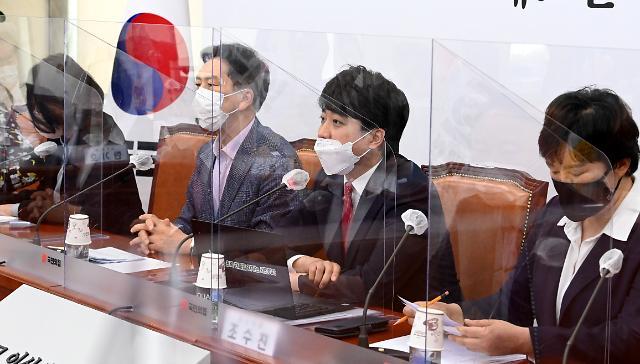 """""""송영길 육하원칙이라도 맞춰라""""…여권 X파일 작성에 野 반격"""