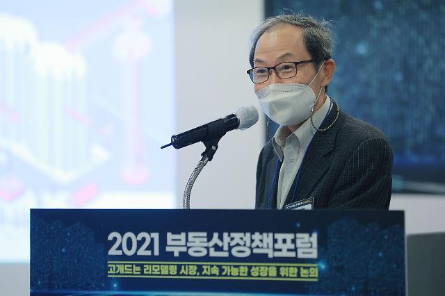 """[2021 부동산 정책포럼] 신동우 교수 """"주택 노후화는 인구 고령화만큼 심각한 사회적 문제"""""""