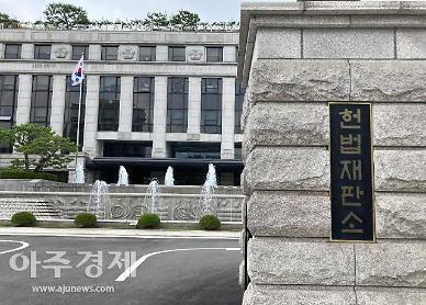 [속보] 타다금지법 위헌 아니다…헌재, 타다측 헌법소원 기각