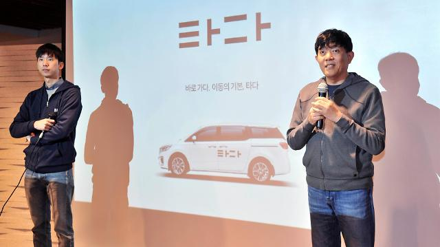 """""""타다금지법은 합헌""""…헌법재판소, 쏘카·VCNC 헌법소원 기각"""