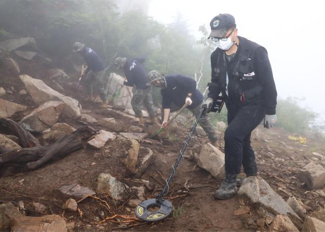 [포토] 6·25 전사자 유해발굴 작전