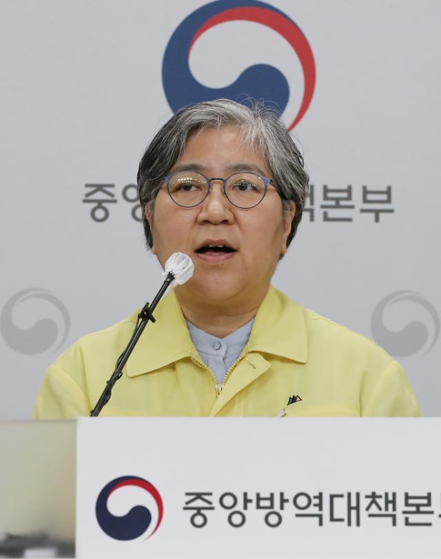 """델타 변이 국내서 190건 확인···정은경 """"유입 초기 단계"""""""