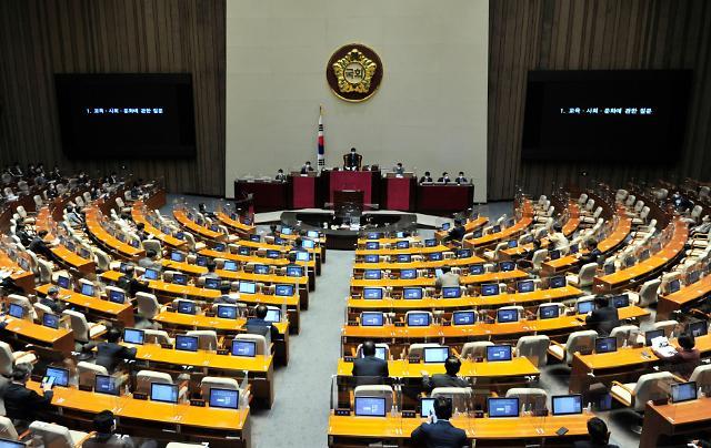 [포토] 본회의 개의 선언하는 박병석 국회의장