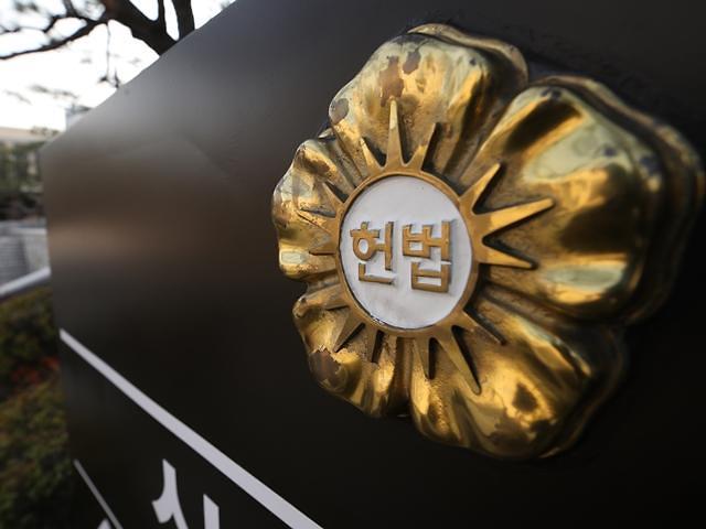 헌재 처벌 면한 소년부송치 기록 영구보관은 위헌