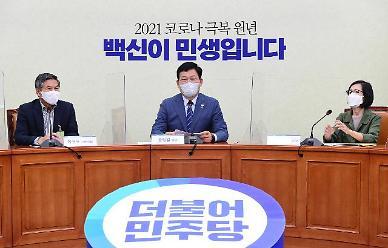당정, 하위 80% 100만원 재난지원금 가닥...고소득층 50만원 캐시백도 병행