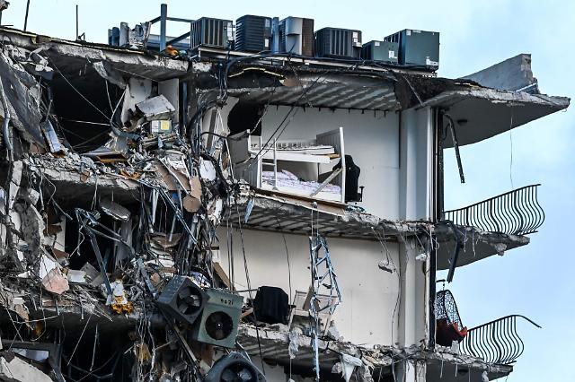 [포토] 미국 마이애미 건물 붕괴 현장