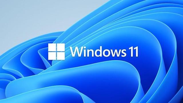 """마이크로소프트, '윈도11' 공개... """"연내 윈도10에서 무료 업그레이드"""""""