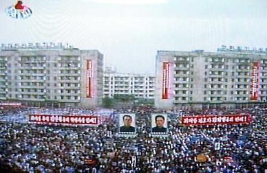 오로지 민생...북한, 6·25전쟁 71주년에 반미 아닌 민생 강조