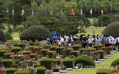 71주년 6·25전쟁 기념식, 전쟁 중 수도 부산서 첫 개최