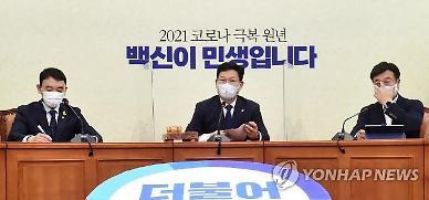 """당정 """"재난지원금 소득 하위 80~90% 선… 카드 캐시백으로 보완"""""""