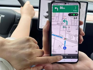 KT provides real-time traffic light information thru smartphone navigation app