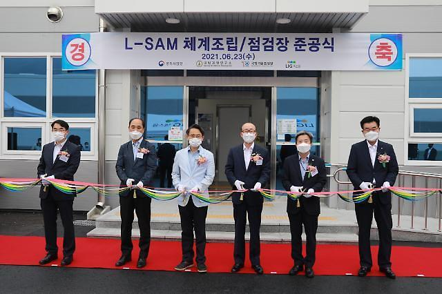 LIG Nex1 opens assembly and inspection center for upper-tier missile defense system