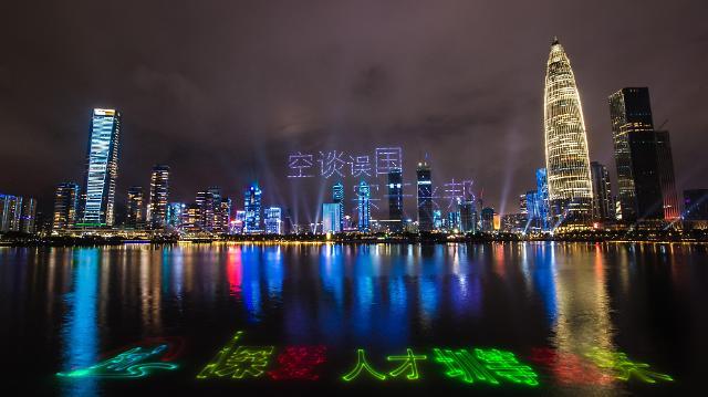 """[중국 각市각색] """"항저우처럼…"""" '전자상거래 도시' 꿈꾸는 선전"""