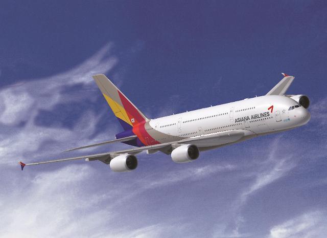 아시아나항공, 1100억원 규모 회사채 발행 성공