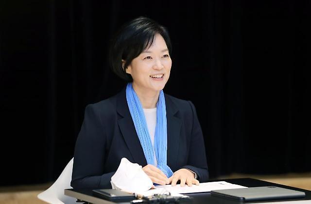 """네이버 """"연내 새 조직체계, 리더십 구축""""... 경영 쇄신 예고"""