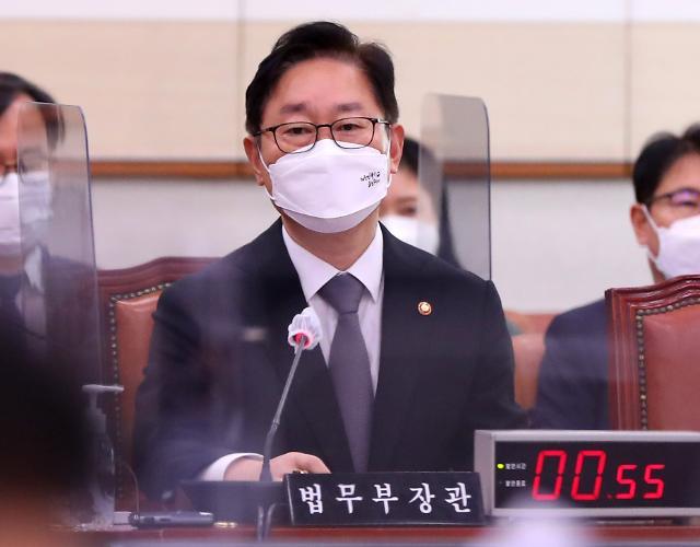"""역대 규모 검찰인사 박범계 """"조화·균형·공정하게 단행"""""""