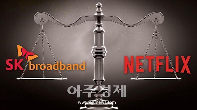 """SK브로드밴드 """"법원, 넷플릭스에 망 부담 의무 있다고 인정"""""""