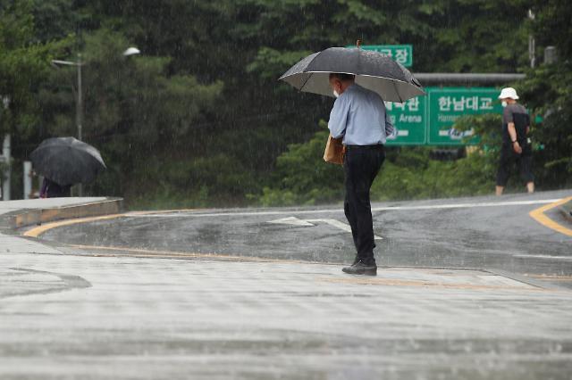 [날씨] 토요일 곳곳서 비 소식··· 미세먼지 '좋음'