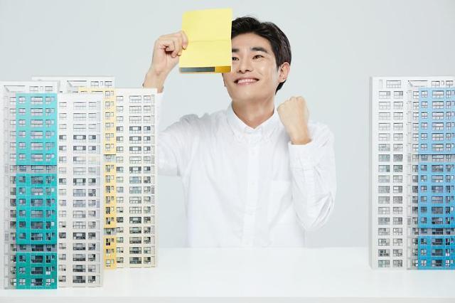 韩公寓住宅认购竞争缓和:今年上半年平均19:1