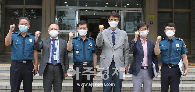 [뉴스분석] 내달 자치경찰제 출범…지역맞춤 치안 선뵌다