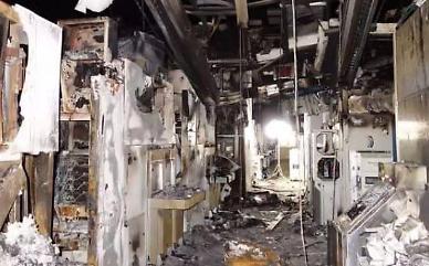 일본 르네사스, 반도체 공장 화재 98일 만 일단 복구... 정상 출하는 내달 셋째 주