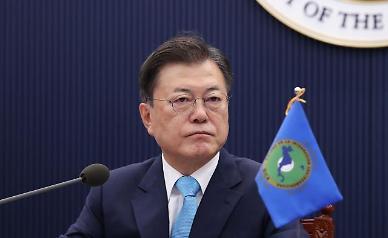 문 대통령, 오늘 사실상 임기 마지막 하반기 경제정책 논의