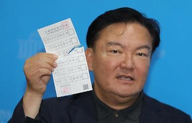 대법원, 오늘 민경욱 선거구 재검표…투표조작 주장 검증