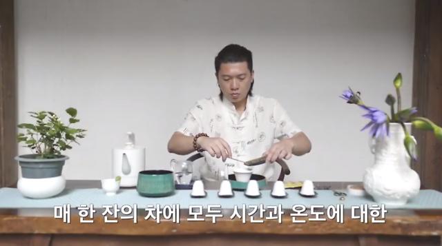 [중국영상] CMG 우리는 청춘 방영…난셴 재스민차 계승자 웡추항