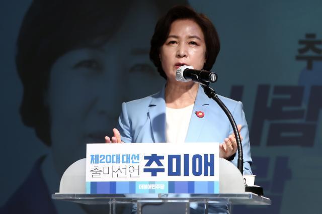 "[SNS톡톡] 추미애 ""민생 저수지 고갈… 전 국민 재난지원금으로 내수 소비 일으켜야"""