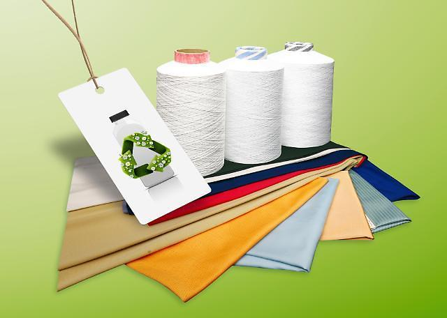 SK Chemicals partners with Huvis to produce polyester yarn using chemical recycling technology
