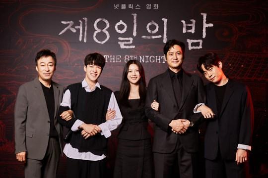 [종합] 이성민·박해준·김유정 제8의 밤, 세계로 뻗어갈 한국형 오컬트 영화