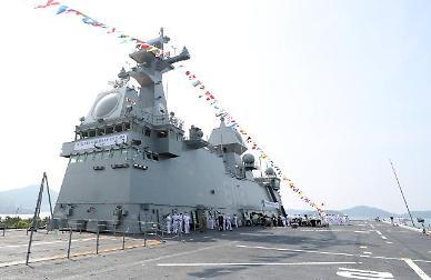 S. Korea commissions second amphibious warfare ship with enhanced combat capabilities