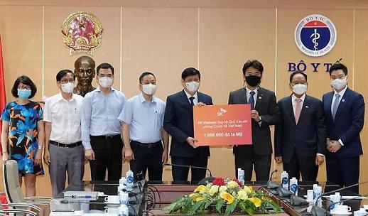 Nhiều tập đoàn của Hàn Quốc đóng góp cho quỹ vắc xin chống Covid-19 của Việt Nam