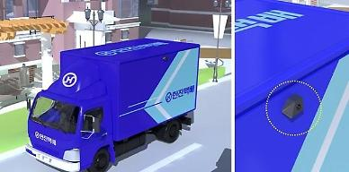 Hanjin to demonstrate street view database service using cameras installed on delivery trucks