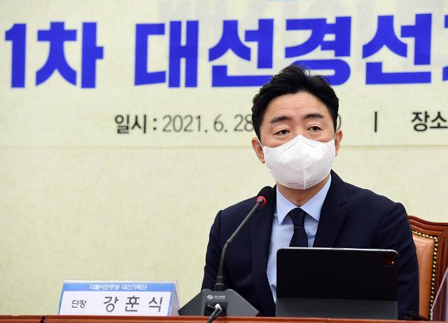 """민주당, 예비경선 전 네 차례 TV토론 진행... """"역동적인 판 만들겠다"""""""