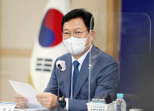 """송영길, 사의 표명한 최재형 향해 """"김오수 정치편향이라더니...내로남불"""""""