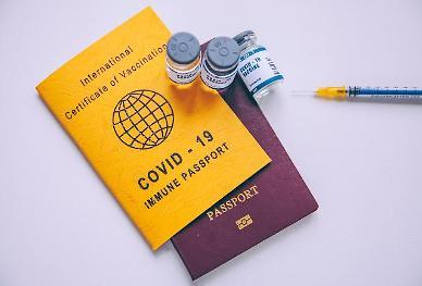 차라리 자가격리 하는게… 해외여행 허용돼도 검사비용 부담 커