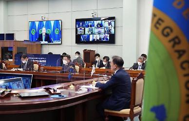 [文 중남미 외교] ②SICA 회원국 활발한 소통…보건 협력 분야 약속