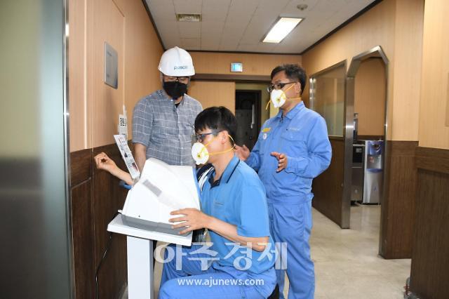 포스코 포항제철소, 현장 자동혈압측정기 설치