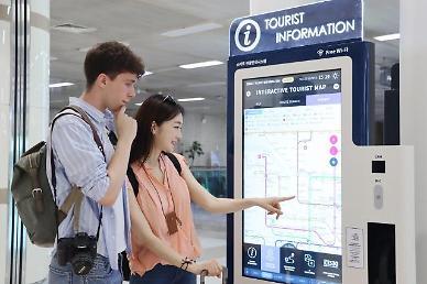 관광 안내도 똑똑하게...국내외 여행객의 안전한 한국여행 돕는다